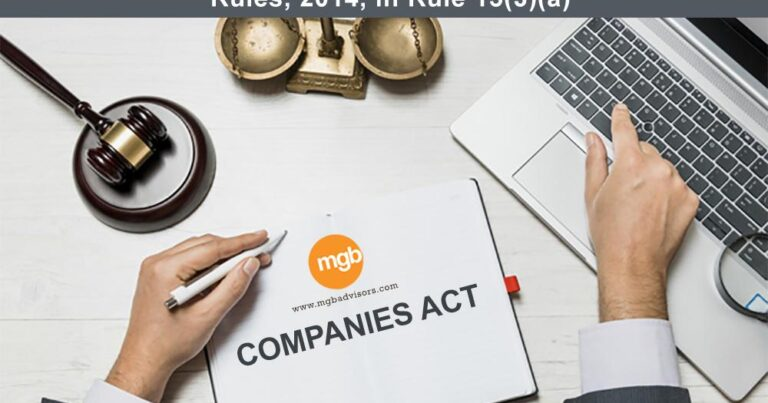 MCA has introduced Companies Amendment Act, 2019