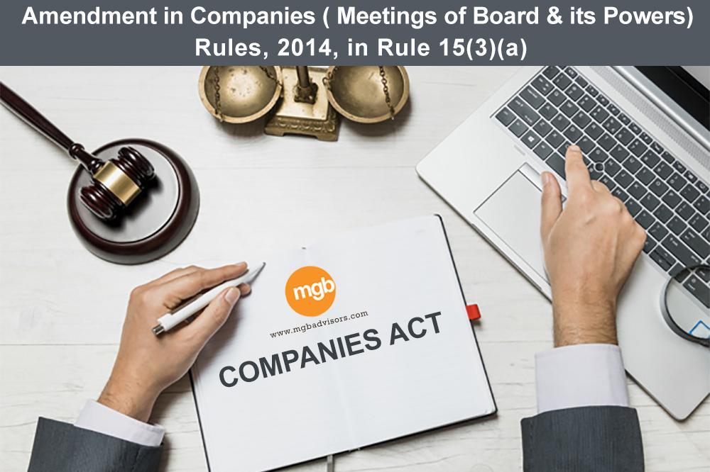MCA has introduced Companies Amendment Act, 2019